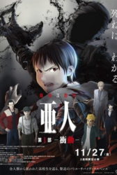 Ajin Part 1: Shoudou BD Sub Indo