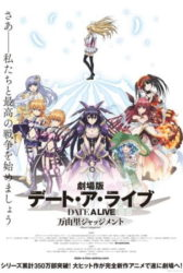 Date A Live Movie: Mayuri Judgment BD Sub Indo
