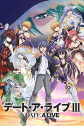 Date A Live S2 BD Sub Indo