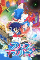 Flip Flappers Sub Indo