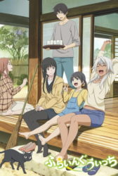 Flying Witch BD Sub Indo