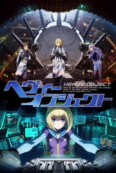 Heavy Object BD Sub Indo