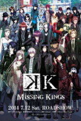 K: Missing Kings BD Sub Indo