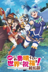 KonoSuba Movie BD Sub Indo