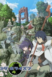 Log Horizon BD Sub Indo