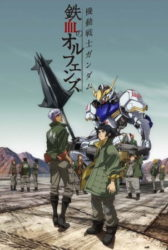 Mobile Suit Gundam: Iron-Blooded Orphans BD Sub Indo