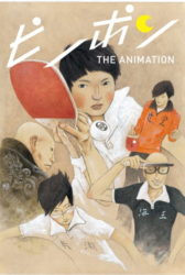 Ping Pong the Animation BD Sub Indo