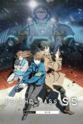 Psycho-Pass SS Case 1 BD Sub Indo