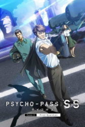 Psycho-Pass SS Case 2 BD Sub Indo