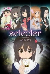 Selector Infected WIXOSS BD Sub Indo