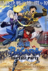 Sengoku Basara Movie: The Last Party BD Sub Indo