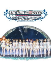 The iDOLM@STER Cinderella Girls S2 BD Sub Indo