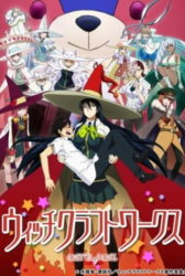 Witch Craft Works BD Sub Indo
